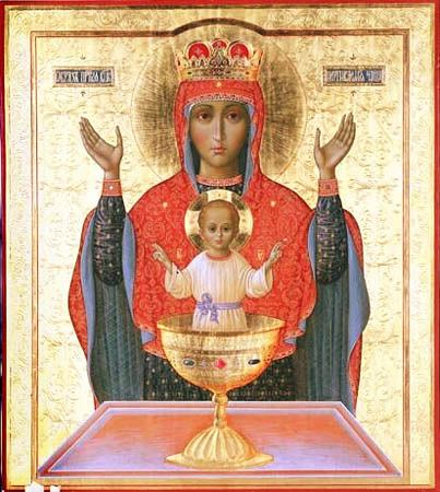 our lady of the precious blood